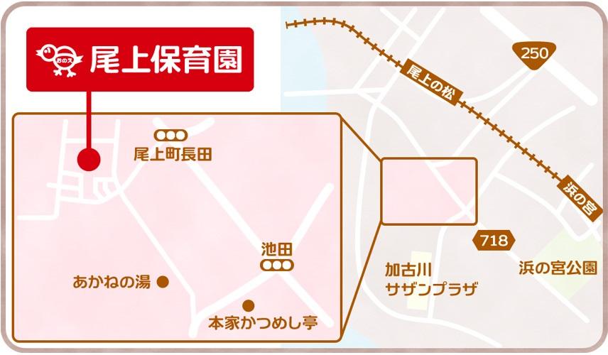 兵庫県加古川市の保育園 尾上保育園 地図